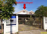 บ้านเดี่ยวหลุดจำนอง ธ.ธนาคารกรุงไทย ตำบลหัวหิน อำเภอหัวหิน ประจวบคีรีขันธ์