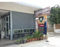 ที่ดินพร้อมสิ่งปลูกสร้างหลุดจำนอง ธ.ธนาคารกรุงไทย เขาน้อย ปราณบุรี ประจวบคีรีขันธ์