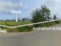 ที่ดินเปล่าหลุดจำนอง ธ.ธนาคารทหารไทย - สามร้อยยอด ประจวบคีรีขันธ์