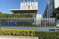 ห้องชุด/คอนโดมิเนียมหลุดจำนอง ธ.ธนาคารไทยพาณิชย์ ตำหัวหิน หัวหิน ประจวบคีรีขันธ์